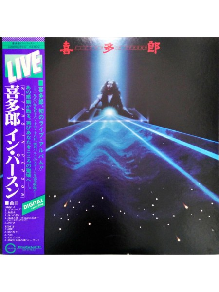 400127Kitaro .....(Electronic) -In Person(Live),1980/1980,Canyon - C28R0059,Japan,NM/NM