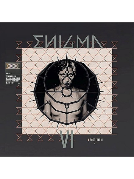 160115Enigma – A Posteriori2021Universal Music Group – 3576476S/SEurope