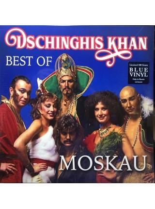 160167Dschinghis Khan – Moskau - Best Of2019Jupiter Records – 19075862281, Sony Music – 19075862281S/SEurope