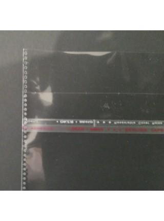 """Внешний пакет для пластинок 12"""". 40мкм. БОПП"""