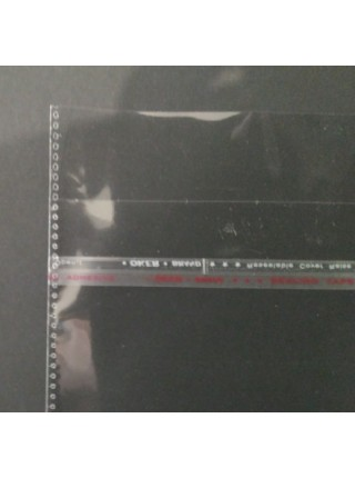 "100 внешних пакетов для пластинок 12"". 40мкм. БОПП"
