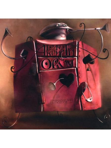 700411Агата Кристи – Opium2014Bomba Music – BoMB 033-839 LPS/SRussia