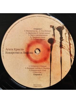 700409Агата Кристи – Коварство И Любовь2013Bomba Music – BoMB 033-843 LPS/SRussia