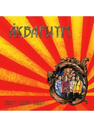 700420Åквариум – Zoom Zoom Zoom2014SoLyd Records – SLR LP A25S/SRussia