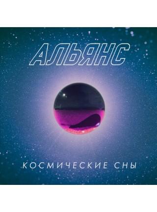 700440Альянс – Космические Сны2020Maschina Records – MASHLP-049S/SRussia