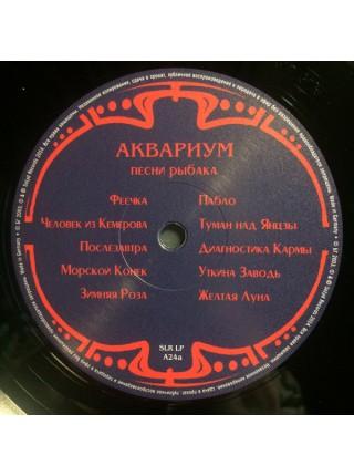 700425Аквариум – Песни рыбака2014SoLyd Records – SLR LP A24S/SRussia