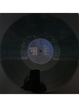 700526Земфира Рамазанова – Последняя Сказка Риты2021Bomba Music – BM007ZLPS/SRussia