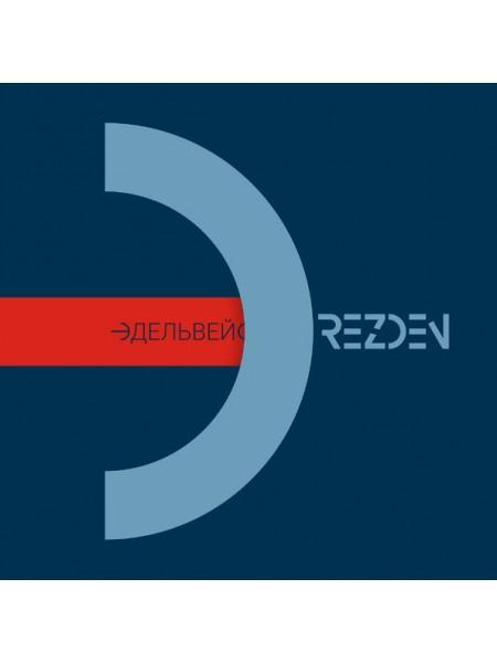 700388Drezden  – Эдельвейс2020Soyuz Music – SZLP 3538-20S/SRussia
