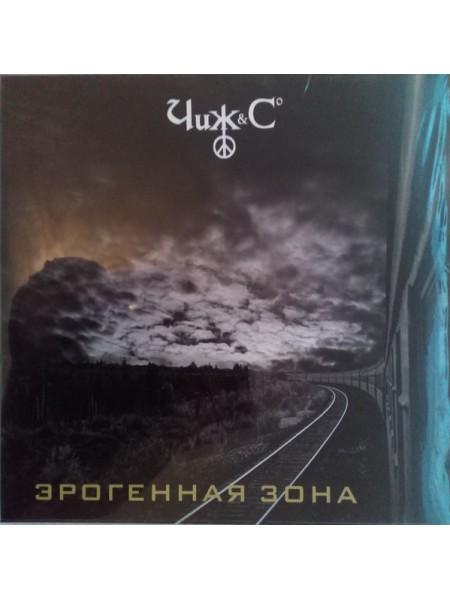 700383Чиж & Co – Эрогенная зона2016SoLyd Records – LR LP 060S/SRussia