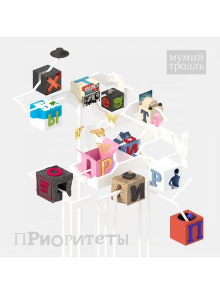 700583Мумий Тролль – Приоритеты2021Not On Label (Мумий Тролль Self-released) – mtp-1-21S/SRussia