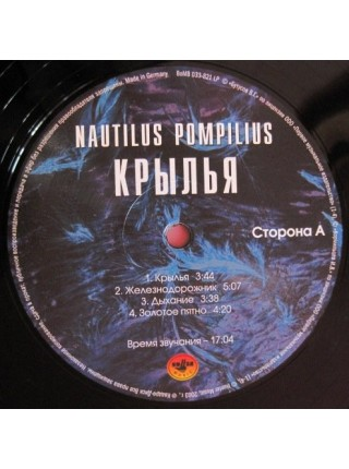 700588Nautilus Pompilius – Крылья2013Bomba Music – BoMB 033-821 LPS/SRussia