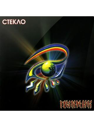 700620Пикник – Стекло2013Bomba Music – BoMB 033-795 LPS/SRussia