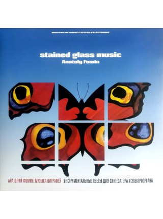 700668Анатолий Фомин – Stained glass music / Музыка Витражей2020Maschina Records – MASHLP-042S/SRussia