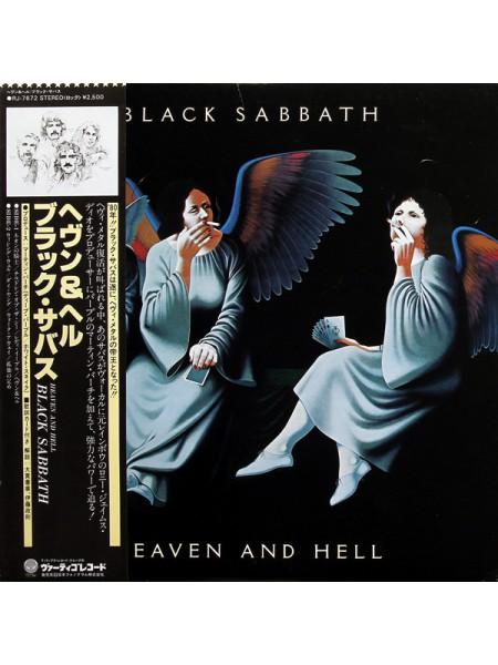 150324Black Sabbath – Heaven And Hell1980Vertigo – RJ-7672NM/NMJapan