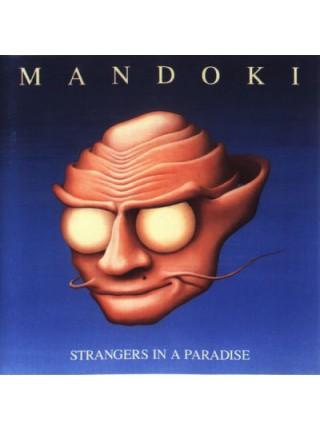 500024Mandoki – Strangers In A Paradise1988Titan – 577/2121-1EX/EXGermany