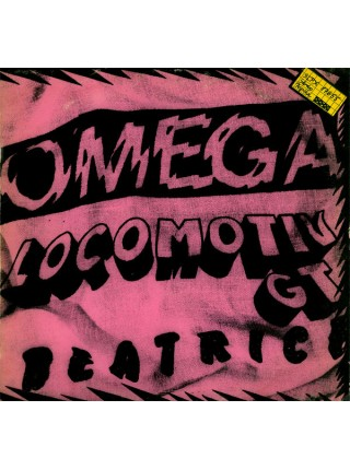600033  --	Omega..... (Psychedelic )  ---	 Kisstadion '80	,	1980/1980	,	Pepita ‎– SLPX 17655,		Hungary,	EX/EX