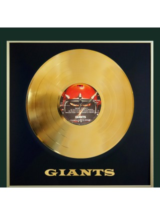 Реплика - Giants
