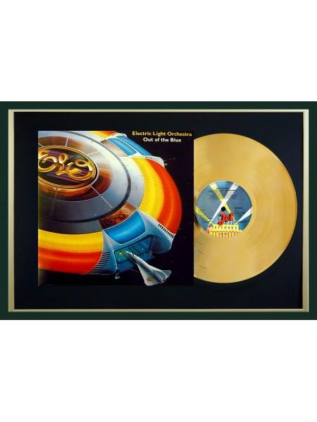 Реплика - Electric Light Orchestra