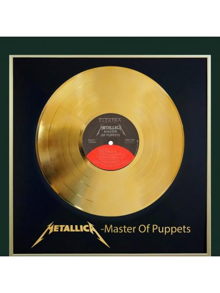 Реплика - Metallica