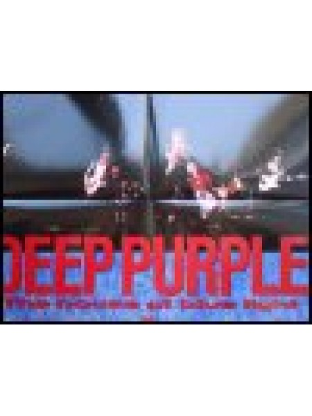 Deep Purple - Poster From Deep Purple The House Of Blue Light Japanese Album - Replica