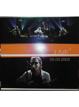 700468Воскресение – Не Торопясь Live2014Р-Концерт – RC-012 LPS/SRussia