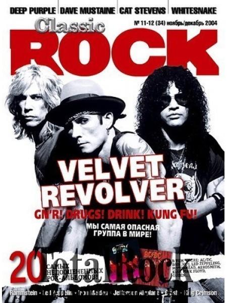 Classic Rock - 11-12(34) ноябрь-декабрь 2004