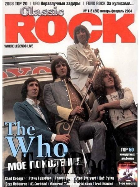 Classic Rock - 1-2(28) январь-февраль 2004