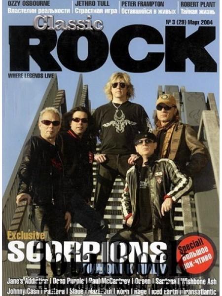 Classic Rock - 3(29) март 2004
