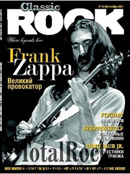 Classic Rock - 10(60) октябрь 2007