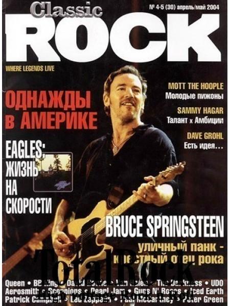 Classic Rock - 4-5(30) апрель-май 2004