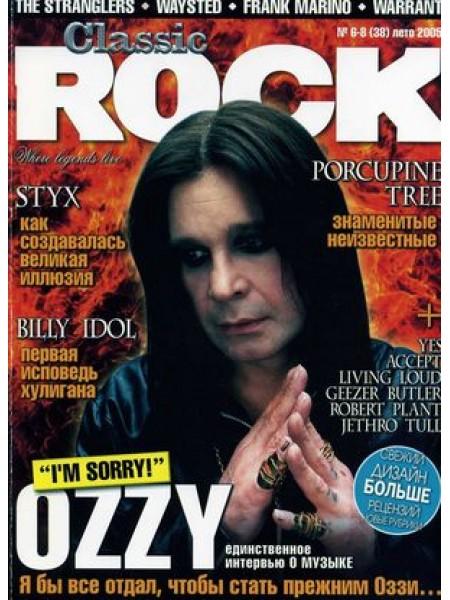 Classic Rock - 6-8(38) лето 2005 - 2021