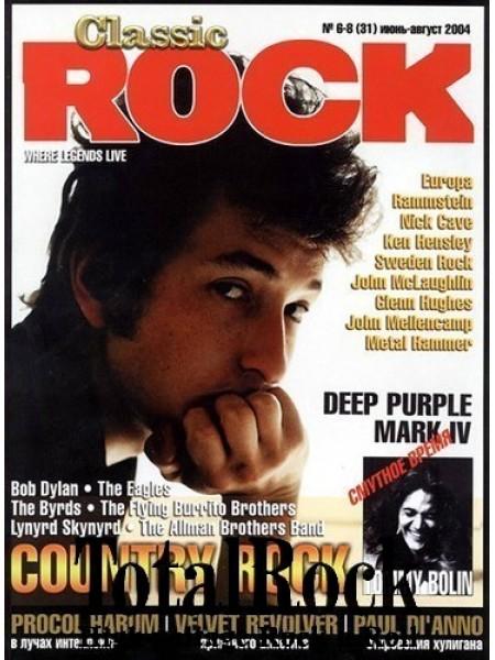 Classic Rock - 6-8(31) июнь-август 2004