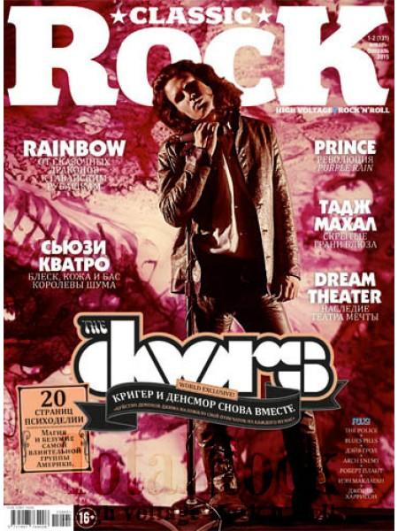 Classic Rock - 1-2(131) январь-февраль 2015 - 2003