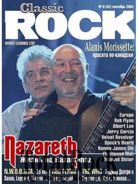 Classic Rock - 9(32) сентябрь 2004