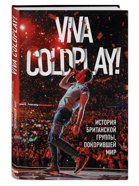 Viva Coldplay! История британской группы, покорившей мир - Роуч М.; Эксмо; 2018 - 1013
