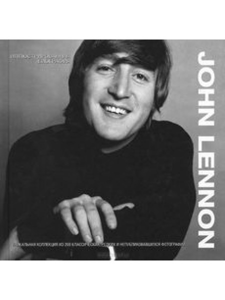 John Lennon: The Illustrated Biography (Classic Rare & Unseen) - ; Transatlantic Press; 2010 - 1053