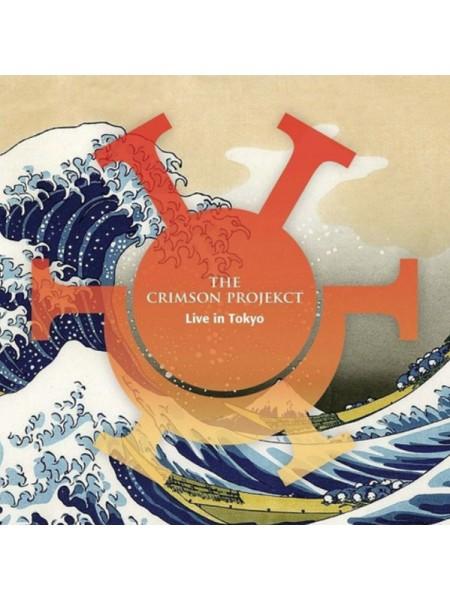 Crimson Projekct....Prog Rock - LIVE IN TOKYO; 2014/2019; Europe; S/S - 9171865