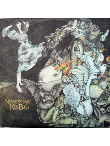 Катя-Kate Bush - Never For Ever; Bulgaria; NM/NM - 22213