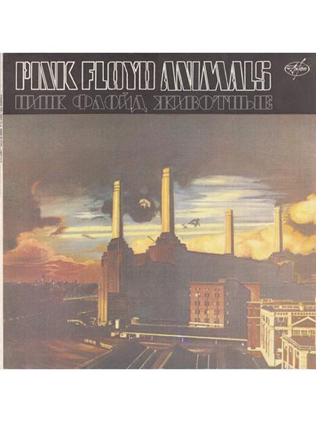 Пинк Флоид (Pink Floyd) - Animals; Russia; NM/NM - 22255