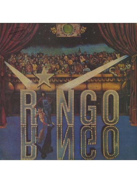 Р-Ringo Starr - Ringo; Russia; NM/NM - 22267