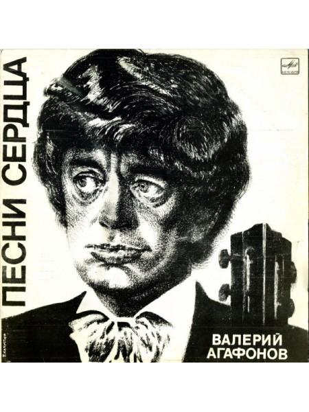 90488  Валерий Агафонов - Песни Сердца; USSR; 1986; NM/NM
